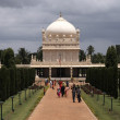 Tomb of Tipu Sultan - Foto Stock