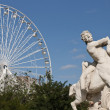 Jardin des Tuileries — Stock Photo