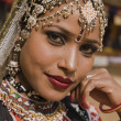 Portrait of a Rajasthani Tribal Dancer — Photo