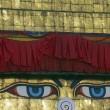 All Seeing Buddha Eyes - Lizenzfreies Foto