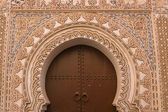 Islamic Keyhole Doorway — Stock Photo