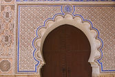 Islamic Entrance — Stockfoto