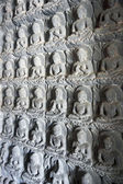 Buddhist Cave Temple — Stock Photo