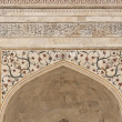 Detail of the Taj Mahal — Stok fotoğraf