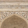 Detail of the Taj Mahal — Stockfoto