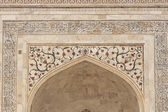 Detail of the Taj Mahal — Stock Photo