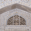Royalty-Free Stock Photo: Inlaid Marble Decorating the Taj Mahal