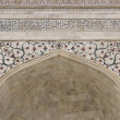 Inlaid Marble Decorating the Taj Mahal - Stock Photo