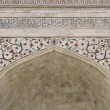 Stock Photo: Inlaid Marble Decorating the Taj Mahal