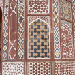 Stock Photo: Craftsmanship on Islamic Tomb
