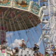 Funfair — Stock Photo #8177679