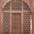 Islamic Doorway — Stock Photo #8177783
