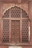 Islamic Doorway — Stock Photo