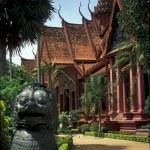 Постер, плакат: Museum of Cambodia