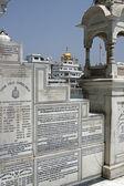 Sikh Memorial — Φωτογραφία Αρχείου