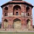 Stock Photo: Octagonal Building