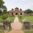Ancient Mosque in Formal Gardens - Stock Photo