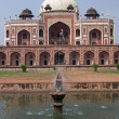 Humayun's Tomb — Stock Photo #8318726