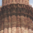 Islamic Tower — Foto de stock #8318874