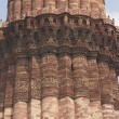 Stock Photo: Islamic Tower