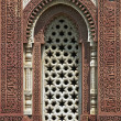 Stockfoto: Mosque Window