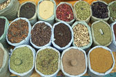 Spices for Sale — Foto Stock