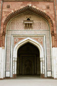 Ornate Mosque — Stock Photo