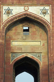 Entrance to a Mughal Fort — Stock Photo