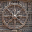 Stock Photo: Stone Wheel