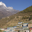 Royalty-Free Stock Photo: Namche Bazar