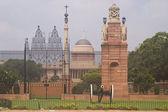 Rashtrapati bhavan — Stock fotografie