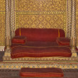 Seat for a Maharajah - Stock Photo