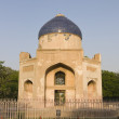 Stock Photo: Islamic Tomb