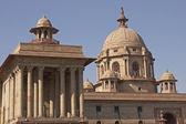 Правительственные здания — Стоковое фото