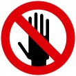 Do not touch sign - Stock Vector