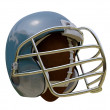 Royalty-Free Stock Photo: Ball inside a football helmet