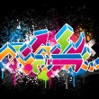 Graffiti design — Stock Vector
