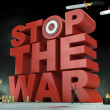Stock Photo: Stop war