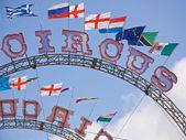 Circus Flags 3 — Stock Photo