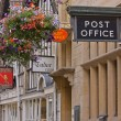 Post Office — Stock Photo