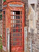 在英国废弃电话亭 — 图库照片
