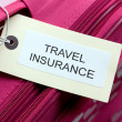 Travel Insurance — Stock Photo