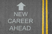 New Career Ahead Arrow — Stockfoto