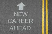 New Career Ahead Arrow — Stock Photo