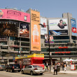Stock Photo: Yonge-Dundas Square in Toronto