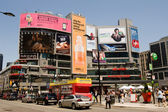 Yonge-Dundas Square in Toronto — Stock Photo