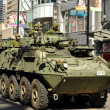 Stock Photo: Tank on Yonge Street in Toronto