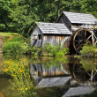 Mabry Mill - Stock Photo