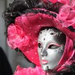 Silver mask in Venice — Stockfoto #9278026