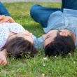 Royalty-Free Stock Photo: Couple on the ground